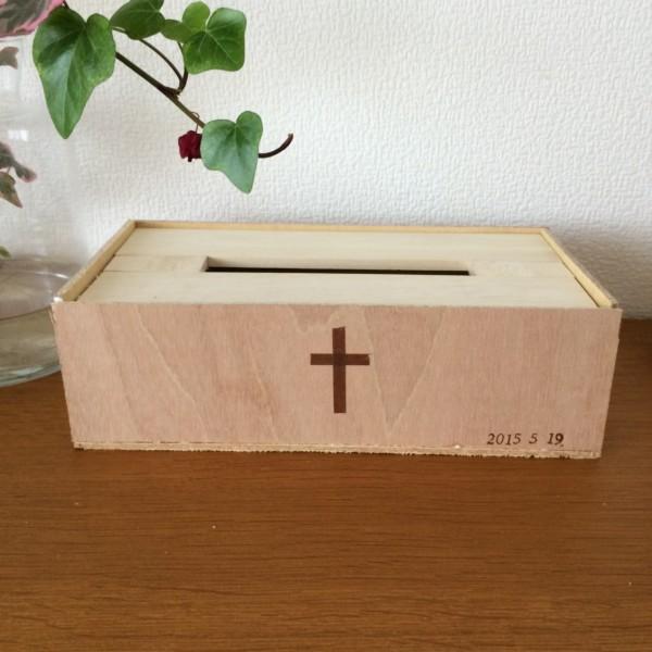雑貨教室 木製ティッシュケース