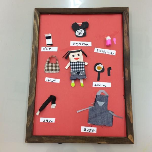 絵画造形教室 フレームをミニチュアで飾ろう
