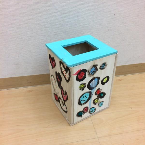 絵画造形教室 木製ゴミ箱