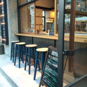大阪堀江のカフェ
