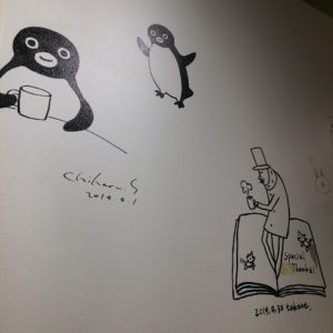 カフェの壁の絵