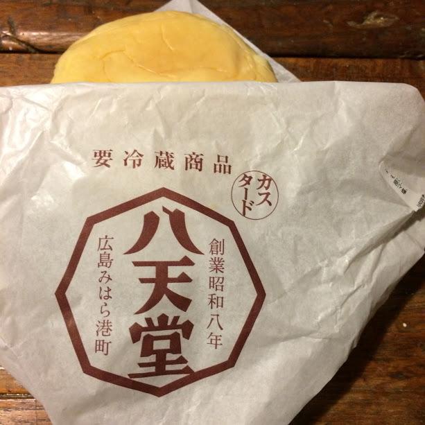 八天堂クリームパン