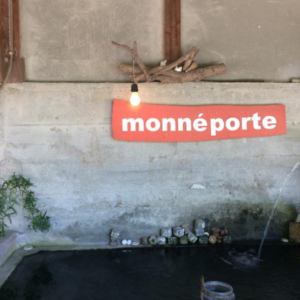 モンネポルト