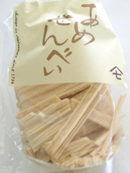 飯田屋製菓 あめせんべい