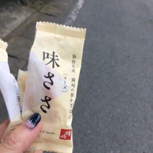 仙台 笹かま