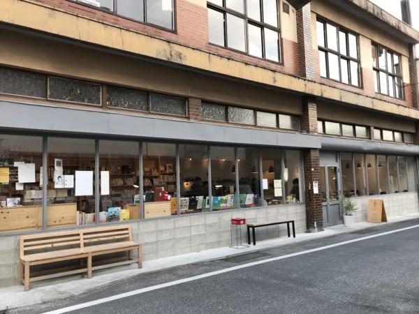 Minoubooksandcafe
