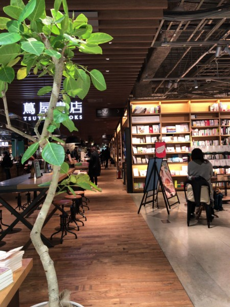 蔦屋書店 六本松