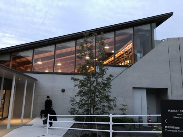 蔦屋書店武雄図書館