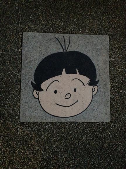 桜新町サザエさん公園