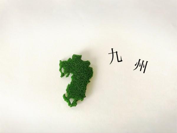 九州地図 芝生