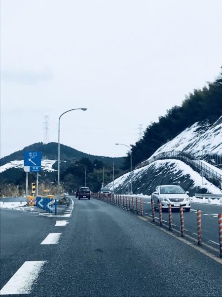 八木山バイパス