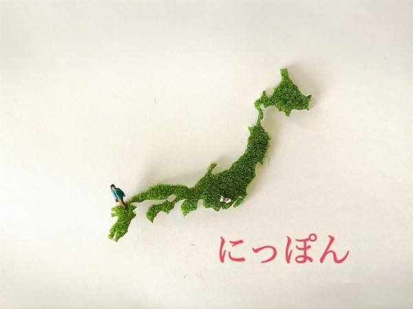 日本地図 芝生