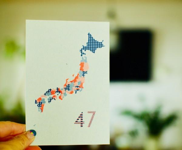 日本地図ポストカード