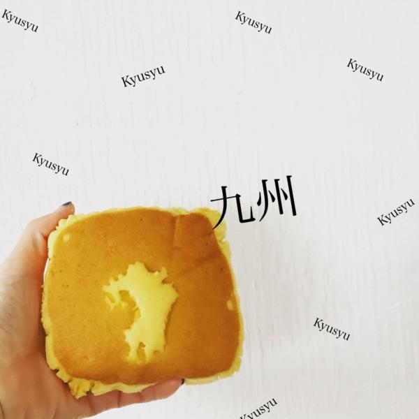 九州産クリームチーズ蒸しケーキ