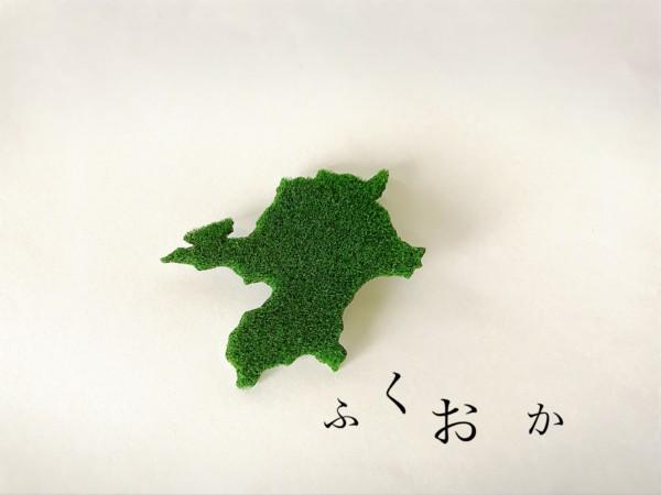 福岡の地図 芝生