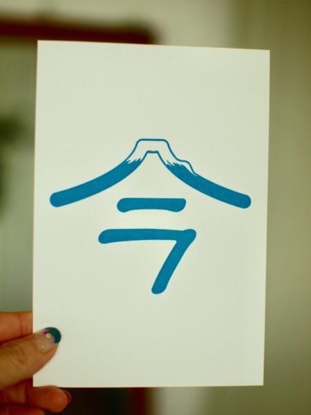 ポストカード 富士山