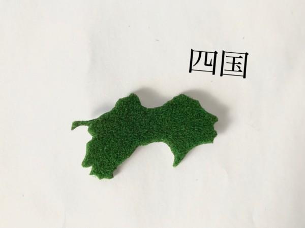 地図 四国 芝生シート