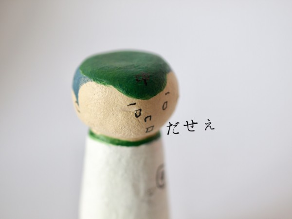石粉粘土 作品