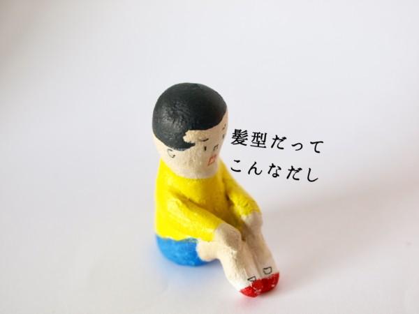 石粉粘土 人形 作品