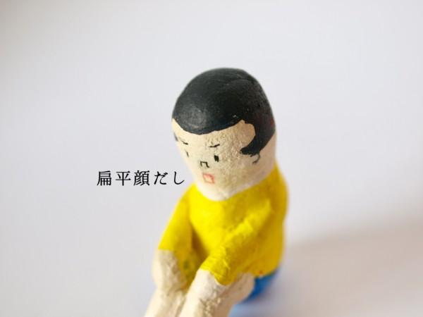 石粉粘土え人形 作品
