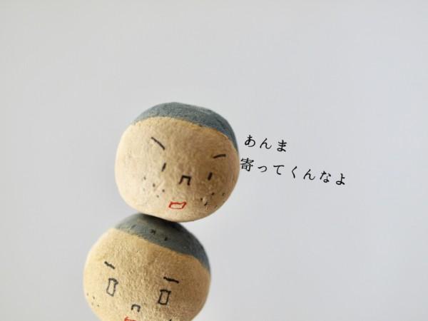 石粉粘土作品