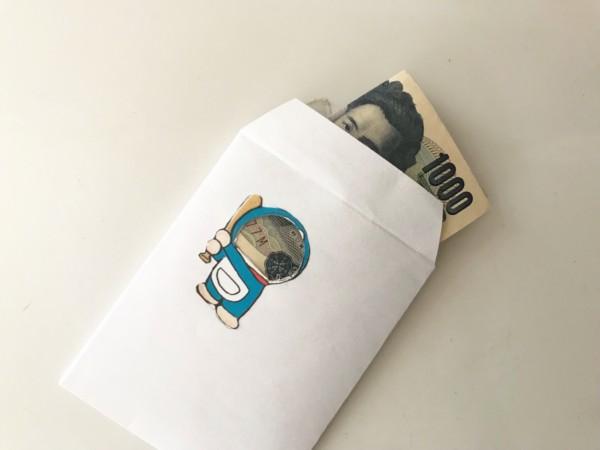 ポチ袋 手作り