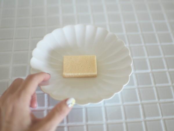 梅園 宝満山のお干菓子
