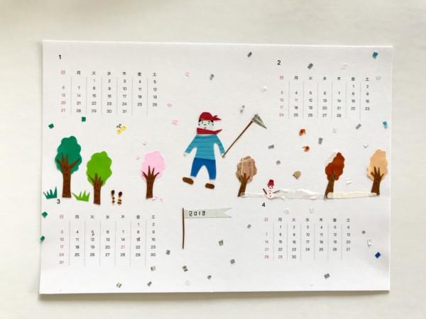自作カレンダー ハンドメイド