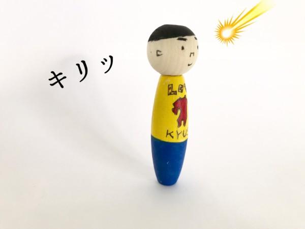 こけし LOVE九州