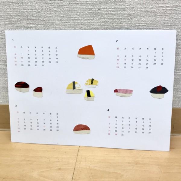 切り絵のカレンダー