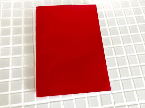 手作りノート