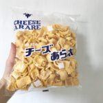チーズあられ