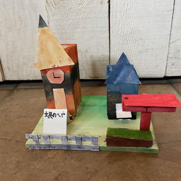絵画造形教室作品